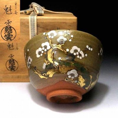 QH9: Japanese Tea Bowl, Kyo ware by Famous Potter, Kaiun Ito, Plum tree