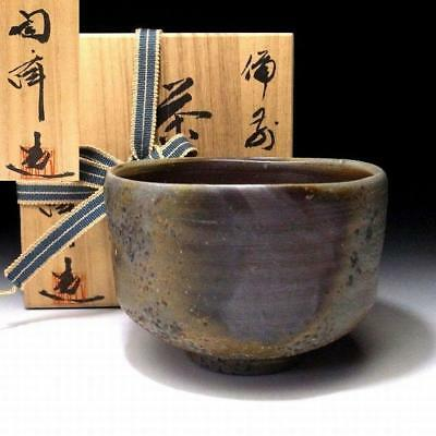 QH3: Vintage Japanese Tea bowl of Bizen ware by Famous potter, Toho Kimura