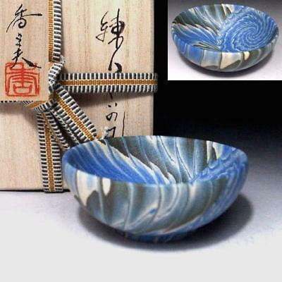 NL1: Marvelous Neriage Technique, Japanese Sake cup by Great Potter, Kamio Ogata