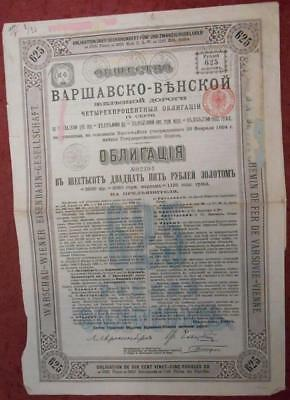 30924 RUSSIA-Poland 1894 Warsaw-Vienna Railway Bond 625 Gold Rbls-with coupons