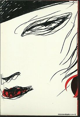 Amano: The Collected Art of Vampire Hunter D