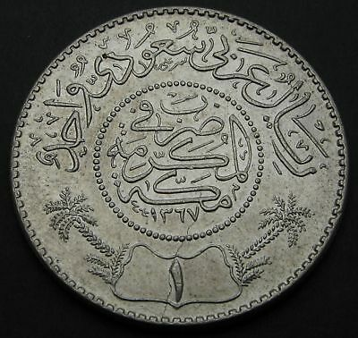 SAUDI ARABIA (United Kingdoms) 1 Riyal AH1367 (1947) - Silver - XF - 1713