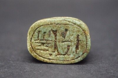 Egyptian Grand Tour Scarab