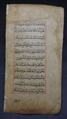 Islamic Medieval Period Hand Written Quran Page 16Th Century Ad