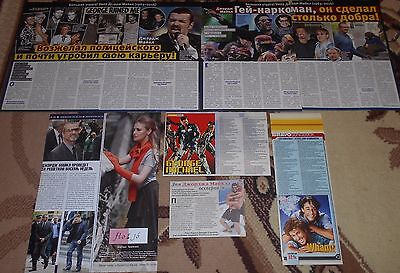 George Michael  - Magazine Clippings & Article Lot