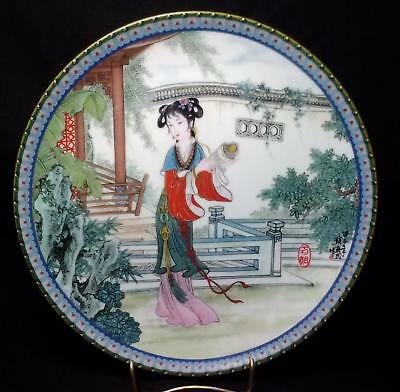 "Imperial Jingdezhen Porcelain ""Beauties of the Red Mansion"" Collector Plate"