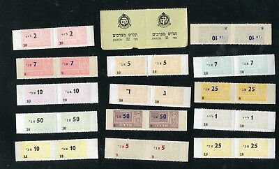 1960-70's Israel Military Trade SHEKEM 15 Pair Discount Coupons