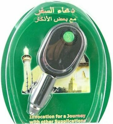 Car Travel Prayer Dua Digital Cigarette Lighter Adaptor Islam Azan Clock ELECT