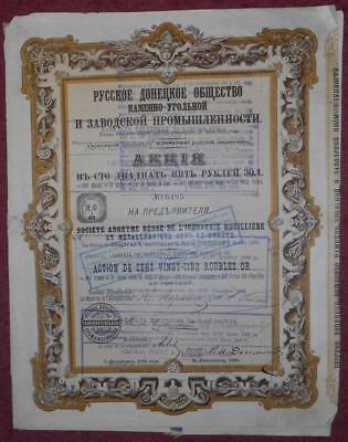 30958 RUSSIA 1895 Metal Industry in Donetz 125 Gold Roubles share certificate