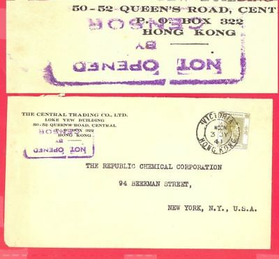 Hong Kong 30c Solo on VICTORIA Cancel cover to USA 1941 NOT OPENED By CENSOR gtc