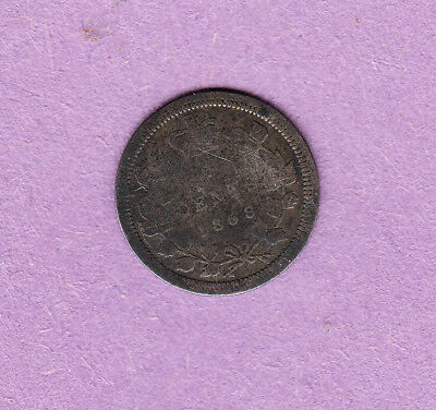 1858 Canada 5 Cents Victorian Coin - First year!