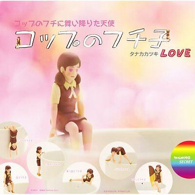 Fuchiko Edge of the Cup LOVE Coppu no COMPLETE x7 pcs set KITAN JAPAN H2763