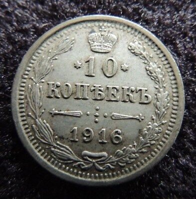 RUSSIA    1916        SILVER      10  Kopek       KM-21a.3         AWESOME  COIN