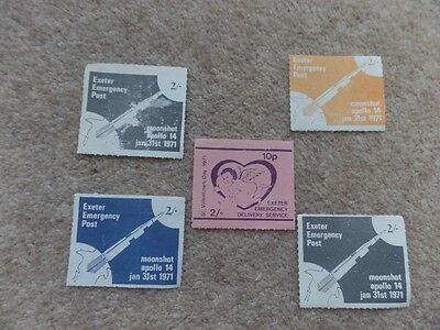 Rare Vintage x5 British Stamps 1971s.   Very Good Condition.