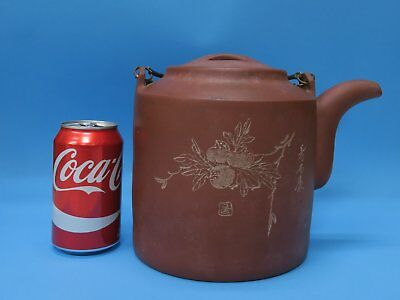 Antique Large Chinese Yixing Clay Teapot