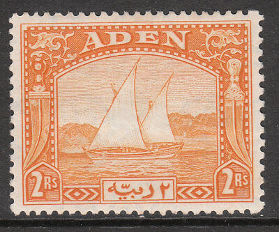 Aden 1937 #10 Used Gv1 Dhow Stamp