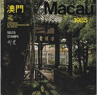 Macau1985 complete year 18 stamp pack From post office,Jahrgang 1985 ungeöffnet