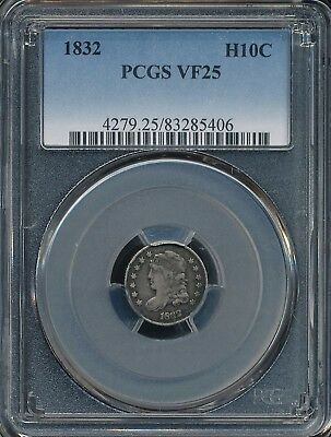 1832 Capped Bust Half Dime PCGS VF25