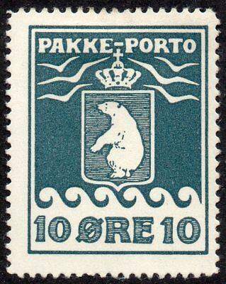Denmark  Parcel Post Stamp  *** Fresh Mint ***