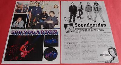 Soundgarden Chris Cornell 1994 Clipping Japan Magazine Cutting N4 F9 3Page