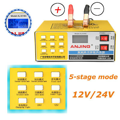 Electric Car Auto Battery Charger 12V/24V 200AH Intelligent Pulse Repair Type