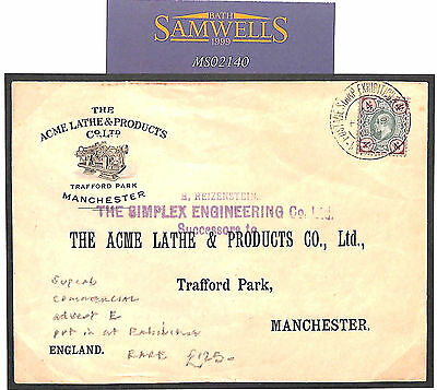 MS2140* 1908 GB *Manchester Stamp Exhibition* ACME LATHE Commercial Advert Cover