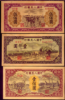 CHINA: 3 LOVELY OLD  BANK-NOTES:  in GREAT CONDITION    NO RESERVE