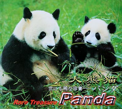 Giant Panda Picture Collection Book RARE!