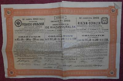31014 RUSSIA 1903 Riasan-Oeralsk Railway 187.5 Bond - with coupons