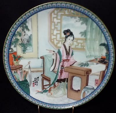 """Imperial Jingdezhen Porcelain """"Beauties of the Red Mansion"""" 3rd Collector Plate"""