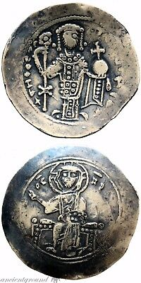 Uncertain Byzantine Silver Cup Coin