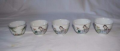 5 Vintage Chinese white tea cups with ladies and bamboo motif