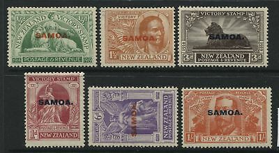 Samoa overprinted KGV 1920 Victory issue set mint o.g.