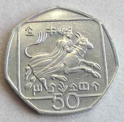 CYPRUS 50 Cents coin * 1993 * Lightly Circulated (KD43)
