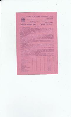 Dulwich Hamlet Reserves v Oxford City Reserves Football Programme 1949/50