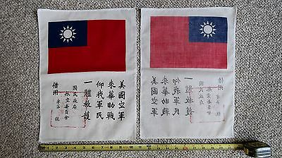 """Flying Tigers AVG Silk Like Blood Chit 10.5""""x14"""" P40 WWII China"""
