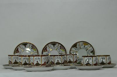 Gilded Marked Japanese Kutani Figures Demitasse 6 Cups & 11 Saucers