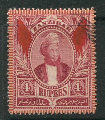 Zanzibar QV 1896 4 rupees lake & red used
