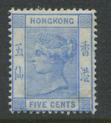 Hong Kong QV 1882 5 cent ultra mint o.g.