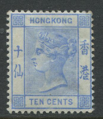 Hong Kong QV 1882 10 cents ultra mint o.g.