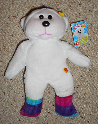 Beanie Kids- Zaidee the Rainbow Bear (excellent condition)