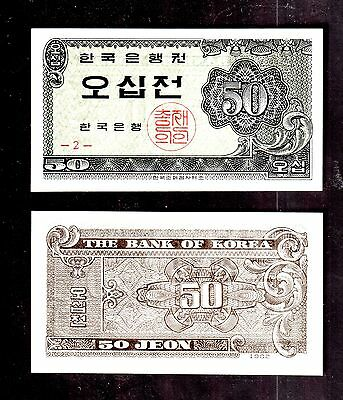 Korea In Asia,1 Pc Of 50 Jeon  1962, P-29  In Unc, From Bundle