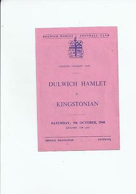 Dulwich Hamlet v Kingstonian London Charity Cup Football Programme 1948/49