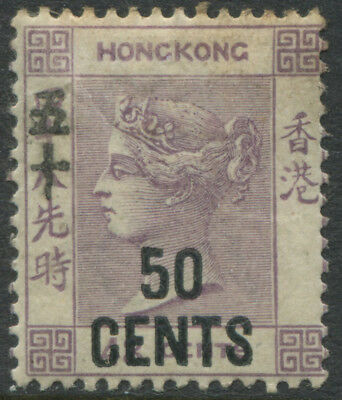 Hong Kong QV 1891 50 cents on 48 cents brown mint o.g.