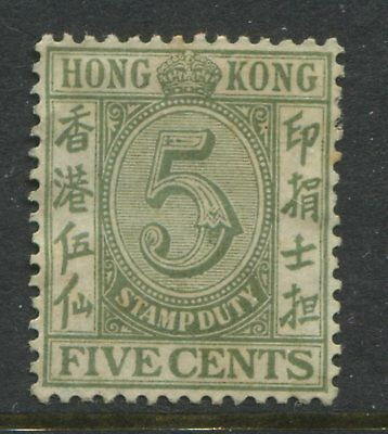Hong Kong KGVI 1938 5 cent green revenue unused no gum