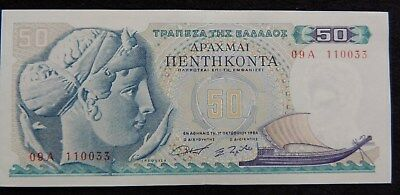 GREECE      Oct. 1  1964       50 Drachmai      KM-195          NICE  NOTE  READ