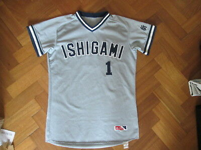 "Vintage Japanese Ishigami Baseball Shirt by Mizuno 42"" Chest"