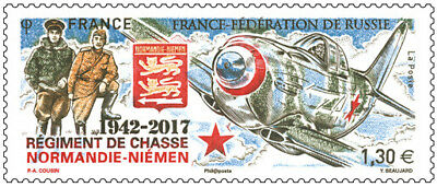 France 2017 Stamp Russia Aircraft Plane WWII War Mint NH