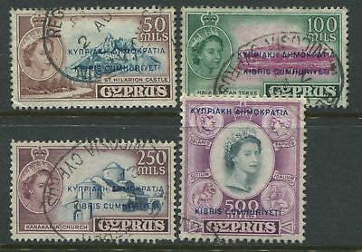 Cyprus QEIi 1960 overprinted definitives 50m to 500m used