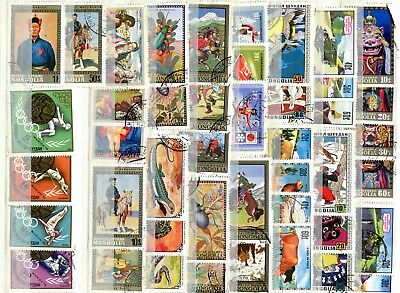 Mongolia 1971 - 1972 ***** 44 Used Stamps